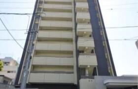 2LDK Apartment in Aioicho - Nagoya-shi Higashi-ku