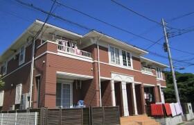 2LDK Apartment in Mizuki - Chigasaki-shi