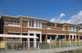 2LDK Apartment in Nishikokubu - Iwade-shi
