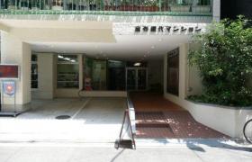 2SLDK Mansion in Azabujuban - Minato-ku