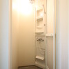 1R Apartment to Rent in Nakano-ku Washroom