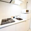 在江東區內租賃1K 公寓大廈 的房產 廚房