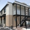 1K Apartment to Rent in Sagamihara-shi Chuo-ku Exterior