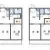 2DK Apartment to Rent in Funabashi-shi Floorplan
