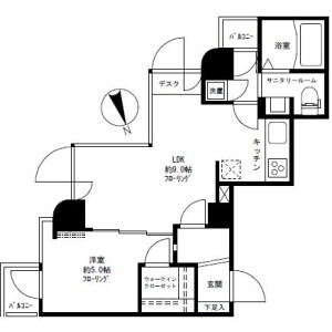 1LDK Mansion in Fukasawa - Setagaya-ku Floorplan