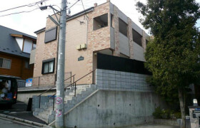 1K Apartment in Hinataoka - Hiratsuka-shi