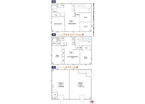 Whole Building Apartment to Buy in Sumida-ku Floorplan