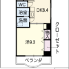 1DK Apartment to Rent in Nagoya-shi Chikusa-ku Interior