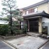 7DK House to Buy in Kyoto-shi Ukyo-ku Exterior