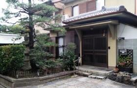 7DK {building type} in Saiin inuicho - Kyoto-shi Ukyo-ku