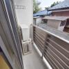 1LDK Apartment to Rent in Kashiwa-shi Balcony / Veranda