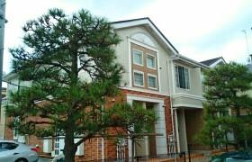 1K Apartment in Kajiwara - Kamakura-shi