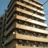 1R Apartment to Rent in Atsugi-shi Exterior