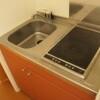 1K Apartment to Rent in Koganei-shi Kitchen