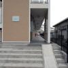 在埼玉市桜区内租赁1K 公寓 的 公用空间