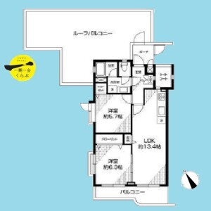2LDK {building type} in Eharacho - Nakano-ku Floorplan