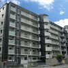 3LDK Apartment to Buy in Kyoto-shi Ukyo-ku Exterior