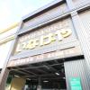 1DK Apartment to Rent in Setagaya-ku Supermarket