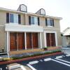 1K Apartment to Rent in Musashimurayama-shi Exterior