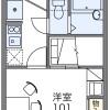 1K Apartment to Rent in Sagamihara-shi Minami-ku Floorplan