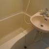 1K Apartment to Rent in Kodaira-shi Interior