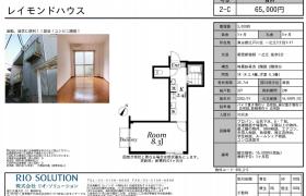 1K Mansion in Ichinoe - Edogawa-ku