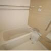 1SLDK Apartment to Rent in Shinagawa-ku Bathroom