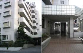 3LDK Apartment in Kosuge - Katsushika-ku