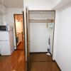 1K Apartment to Rent in Saitama-shi Omiya-ku Living Room
