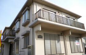 2SK Mansion in Ishikawa - Fujisawa-shi