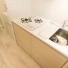 1K Apartment to Rent in Koto-ku Kitchen