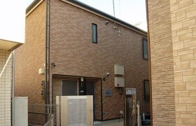 1LDK Apartment in Yayoicho - Itabashi-ku