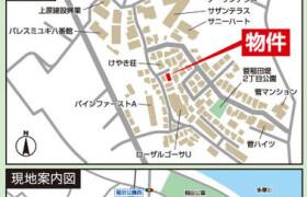 3LDK House in Sugeinadazutsumi - Kawasaki-shi Tama-ku