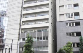 1LDK {building type} in Kojimachi - Chiyoda-ku