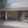3LDK Apartment to Buy in Kita-ku Entrance