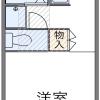 1K Apartment to Rent in Shiraoka-shi Floorplan