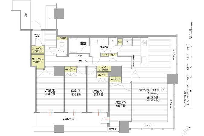 4LDK Apartment to Buy in Chuo-ku Floorplan