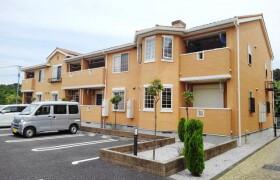 2LDK Apartment in Fujimicho - Tachikawa-shi