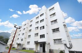 2K Mansion in Fujimigaoka - Echizen-shi