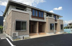 2LDK Apartment in Wadomachi - Kofu-shi