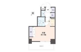 1R Apartment in Nishikamitachibanadori - Kobe-shi Hyogo-ku