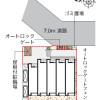 1K Apartment to Rent in Katsushika-ku Floorplan