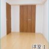 3LDK Apartment to Buy in Adachi-ku Interior