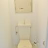 在大阪市住吉区内租赁2DK 公寓大厦 的 厕所