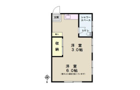 2K Mansion in Suido - Bunkyo-ku