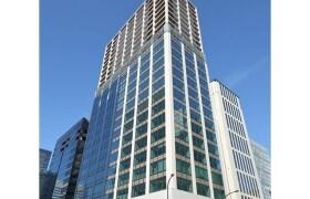 港區港南-1LDK公寓大廈