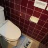 3DK House to Buy in Sakai-shi Sakai-ku Toilet