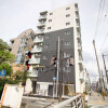 1R Apartment to Rent in Osaka-shi Nishiyodogawa-ku Exterior