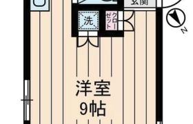 中野区 若宮 1R アパート