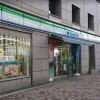 在澀谷區購買2LDK 公寓大廈的房產 便利商店